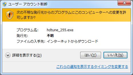 HD Tune (3)