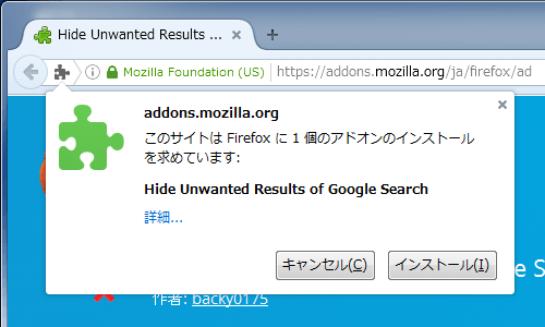 hide-unwanted-results-of-google-search-2