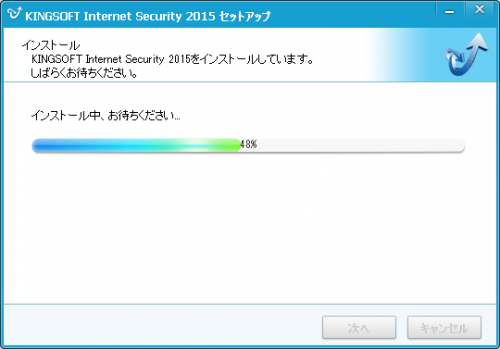 KINGSOFT Internet Security (10)