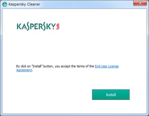 Kaspersky Cleaner (4)