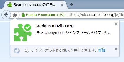Searchonymous (3)
