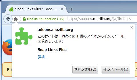Snap Links Plus (2)