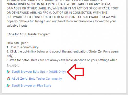 ASUS Browser- Secure Web Surf (2)