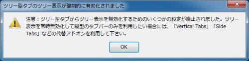 Firefox Tree style tab