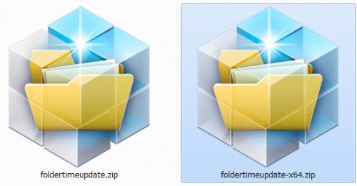 FolderTimeUpdate (2)
