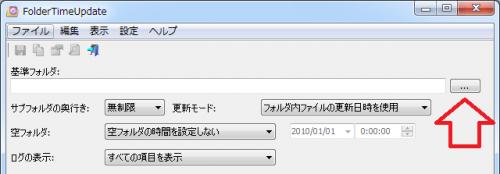 FolderTimeUpdate (7)