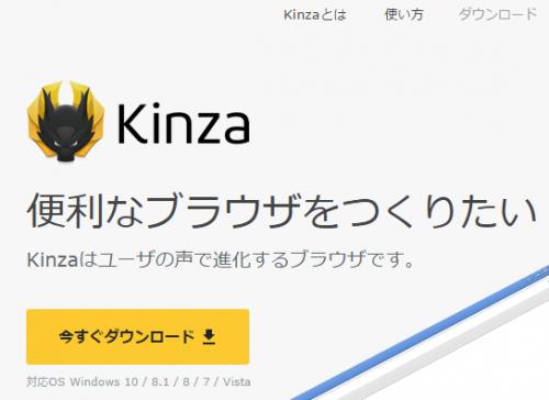 Kinza (1)