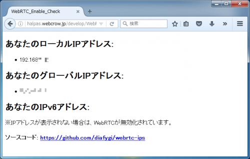 WebRTC_Enable_Check
