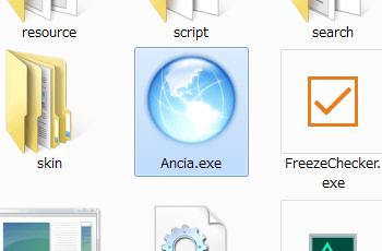 Ancia (3)