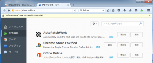 Chrome Store Foxified (9)