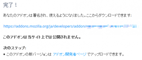 Firefox addon self signed (5)