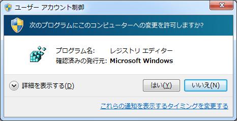 Hide Set as desktop background (3)