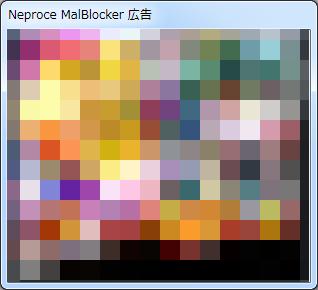 MalBlocker (14)
