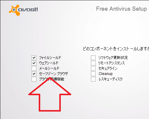 how to close avast safe zone
