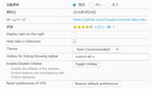 Vertical Tabs Reloaded (7)