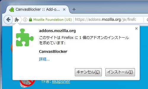 CanvasBlocker (2)
