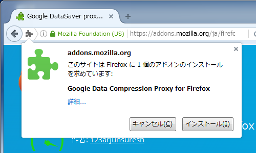 Google DataSaver proxy for Firefox (2)