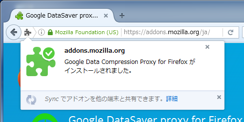 Google DataSaver proxy for Firefox (3)