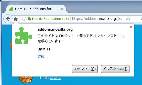 UnMHT (3)