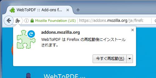 WebToPDF (3)