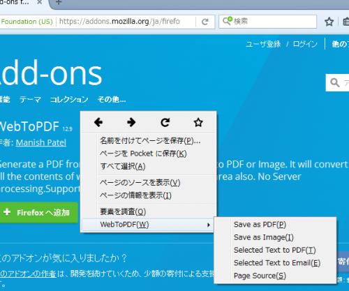 WebToPDF (4)