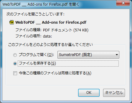 WebToPDF (5)