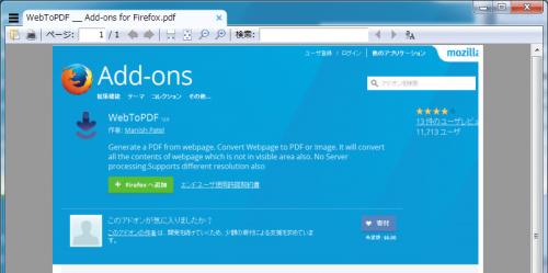 WebToPDF (6)