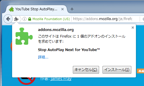 YouTube Stop AutoPlay Next (3)
