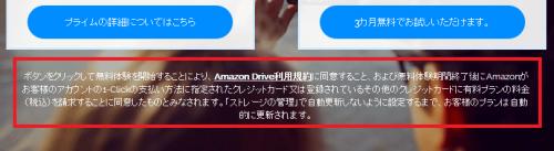 Amazon Cloud Drive (8)