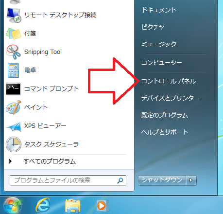 Create Windows System Image (1)