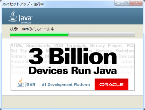 How to install Java Applet (7)