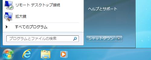 Start of Windows Service (1)
