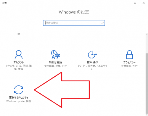This build of Windows will expire soon (5)