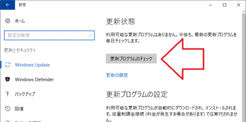 This build of Windows will expire soon (6)