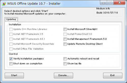 WSUS Offline Update (16)