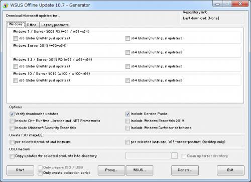WSUS Offline Update (3)