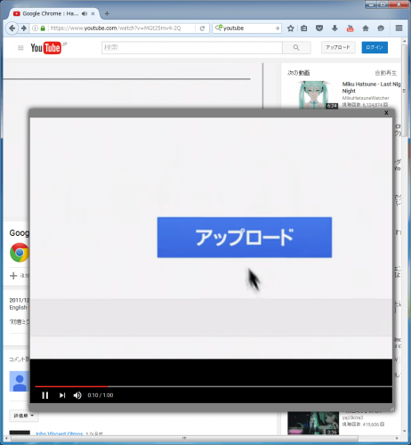 YouTube Video Player Pop Out (7)