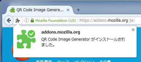 QR Code Image Generator (3)