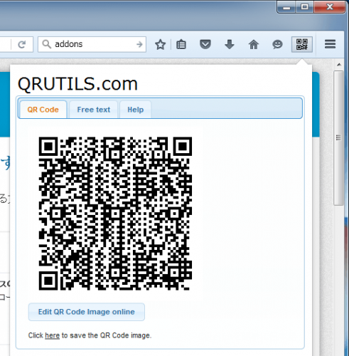 QR Code Image Generator (5)