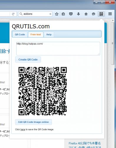 QR Code Image Generator (7)