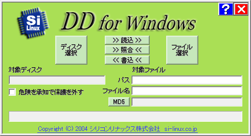 dd-for-windows-0998-1
