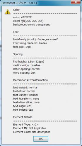 font-finder-6