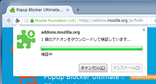 popup-blocker-ultimate-7