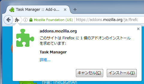 task-manager-2