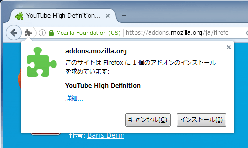 youtube-high-definition-2