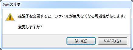 delete-pocket-for-firefox-3