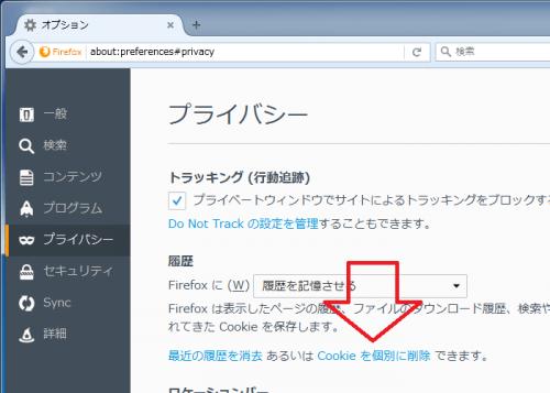 firefox-delete-cookies-1