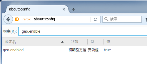 firefox-disable-geolocation-1