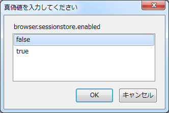 firefox-disable-sessions-2