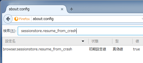 firefox-disable-sessions-4